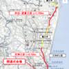 福島県 県道広野小高線「天神工区」及び「井出・波倉工区」の一部区間が2020年3月に開通