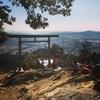 小学校低学年の初登山「日和田山」