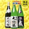 旭酒造株式会社(山口県) 獺祭 純米大吟醸 50 1800ml だっさい 五十 旭酒造
