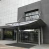 JR京葉線 海浜幕張駅から幕張メッセ(国際会議場)への行き方