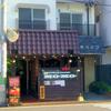 ステーキハウス MOーMOー 横浜本牧店