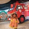四谷三丁目 消防博物館 身近な危険から火消しの歴史、防災を親子で学ぶ