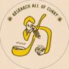 【カレー事情聴取2019Vol.26】濃厚で出汁やうまみたっぷりのスパイシーでビールが進むカレーを紹介。