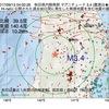 2017年09月13日 04時00分 秋田県内陸南部でM3.4の地震