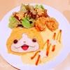 CHARAUM CAFE 妖怪ウォッチコラボカフェはアイテムを実写化したメニューが可愛い!