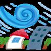 【台風・地震】災害の準備してる?用意しておくべきものリストまとめ
