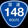 No.114 国道148号