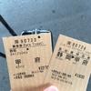 諏訪湖あたりを旅行。秘境・飯田線。