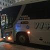 夜行バス『VIPライナー』利用レポート(東京名古屋移動)