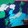 関東各地に大雪警報が発令