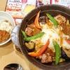 福岡焼きカレー&紅ズワイガニのクリームコロッケセット