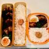 【今日のお弁当】海老芋コロッケの遠州弁当