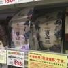 【コンセプト】春夏秋冬それぞれ専用の珈琲