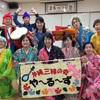 4月1日 下和泉住宅自治会館シルバーサロンで演奏しました
