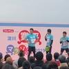 淀川寛平マラソン2019 に参加してきました