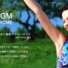 【DOVA-SYNDROME】著作権フリーBGM、100曲達成。