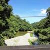 島根 鳥取 温泉めぐりと鬼の舌震(したぶるい)その2