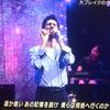 【動画】平井堅がミュージックステーション(11月2日)に出演!楽園を歌う!