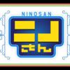実験的を許さない逆襲版「ニノさん」を考える脳内会議ver.02