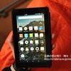 アマゾンのプライム会員は4000円OFF!Fire タブレット 8GB、ブラックを買ってみた。