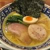 【食】海老名市のラーメン食べログランキング1位の『中村屋』は美味しかった!【完全禁煙】