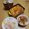 麻婆豆腐、COEDO伽羅