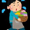 1/13のスリーグッドシングス【発達障がい 学習塾】ふぉるすりーる活動ブログ 2020/1/13③