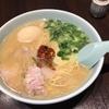 東京都新宿区西新宿の凪豚味玉@凪西口店分店