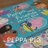 一緒に見てしまう、娘の大好きなpeppa pig