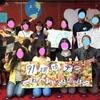 世界一周ピースボート旅行記 96日目~環境デー(船内)~