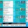 【S8シングル構築】夏色ペリグドラハッサム【最終775位/レート1951】