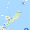 【旅先からの投稿】与論島に来ています。