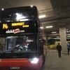 クラクフからブタペストへのバスでの行き方。Polski busは安いけど乗り場が分かりづらい!