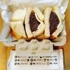 俺のBakery &Cafe @銀座 小倉バターサンドイッチ&シトラスシュガートースト