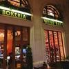【Bokeria Kitchen & Wine Bar】魚料理が美味しい!クロアチア・スプリットの人気レストラン