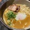 日清食品「巣鴨 古奈屋 カレーうどん」が美味しい!