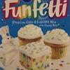 アメリカのカップケーキミックス(Cupcake Mix)@Funfetti(ファンフェティ)