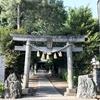 埼玉県富士見市諏訪の氷川神社で猫に癒される