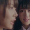 NMB48 10thシングル 『らしくない』収録曲 4曲 MVフルver
