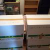 新居での荷出し・本:段ボール6箱を解体。本の仕切りにしていた収納BOXは処分する