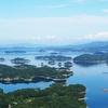 空から日本を見てみよう ― 佐世保市 ―
