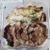 豚丼とポテトメシ