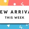 無料でネットショップに使える素材 バナー「今週の新作」シリーズ