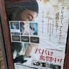 6月27日(流星改、雷撃す)