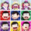 [ま]大人気アニメ「おそ松さん」のTwitterアイコンをまだダウンロードしていない人はお早めに @kun_maa