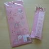 ダイソー パスポート・チケットケース&ピルケース(うさみみキャット)