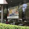 美術展:「琳派 俵屋宗達から田中一光へ」展@山種美術館に行ってきました。