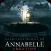 「アナベル 死霊人形の誕生 (2017)」10本近くあるジェームズ・ワン制作ホラーの中で唯一ダントツでつまらないノンアルコールビールの様な一本