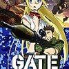GATE 自衛隊 彼の地にて、斯く戦えり 第17話「決戦」感想