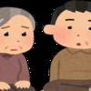 高齢者の一人暮らしを考える